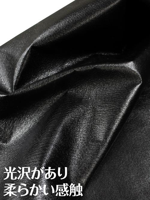 豚革【丸革】0.5mm/色豚モミソフト/黒 [協進エル]