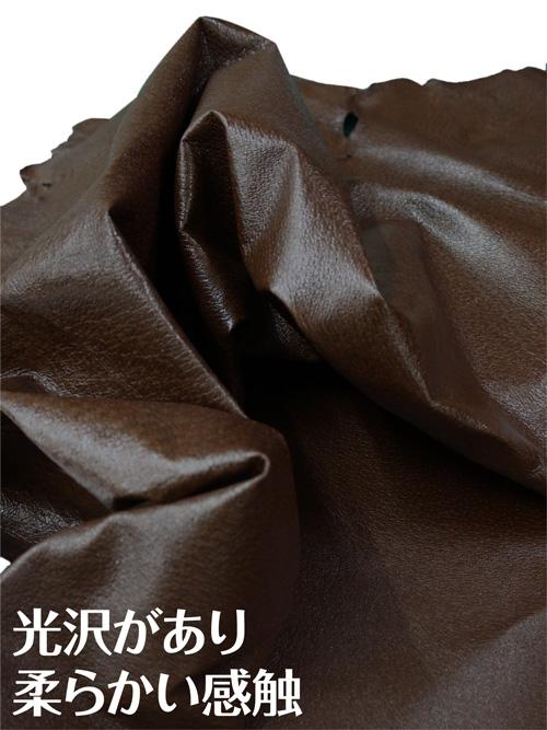 豚革【丸革】0.5mm/色豚モミソフト/焦茶 [協進エル]