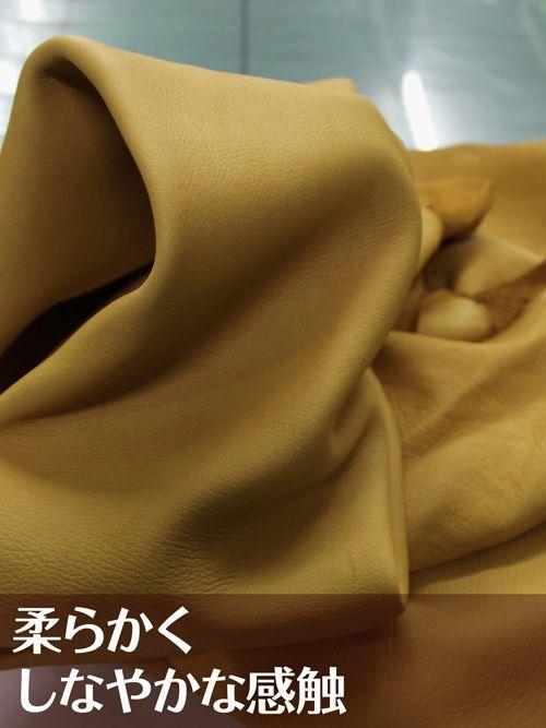 鹿革【丸革】1.8mm/エルクスキン/黄茶 [協進エル]