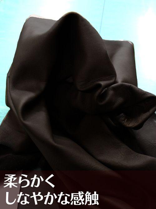鹿革【丸革】1.8mm/エルクスキン/焦茶 [協進エル]