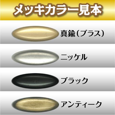 開閉式/丸カン/4サイズ・4色 [10%OFF]