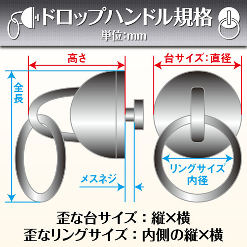 真鍮製ドロップハンドル/4カラー/プレーンドロップハンドル [10%OFF]