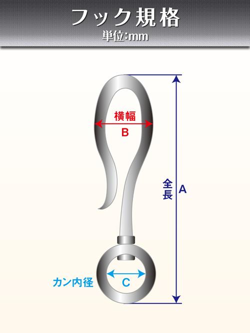回転カン付/鋳物/つり針フック [br] [10%OFF]