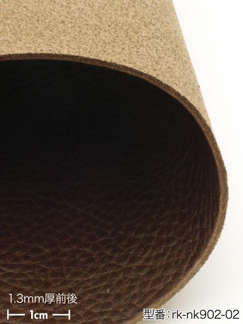 牛ヌメ革【各サイズ】アリゾナ/焦茶