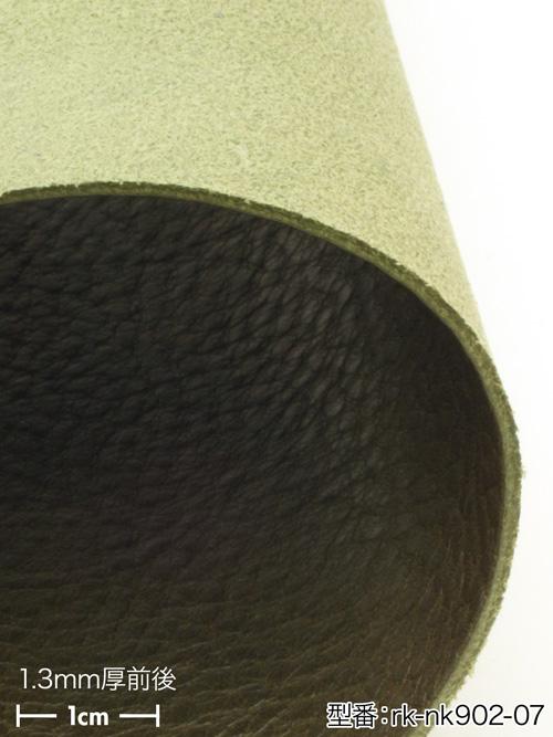 牛ヌメ革【各サイズ】アリゾナ/緑