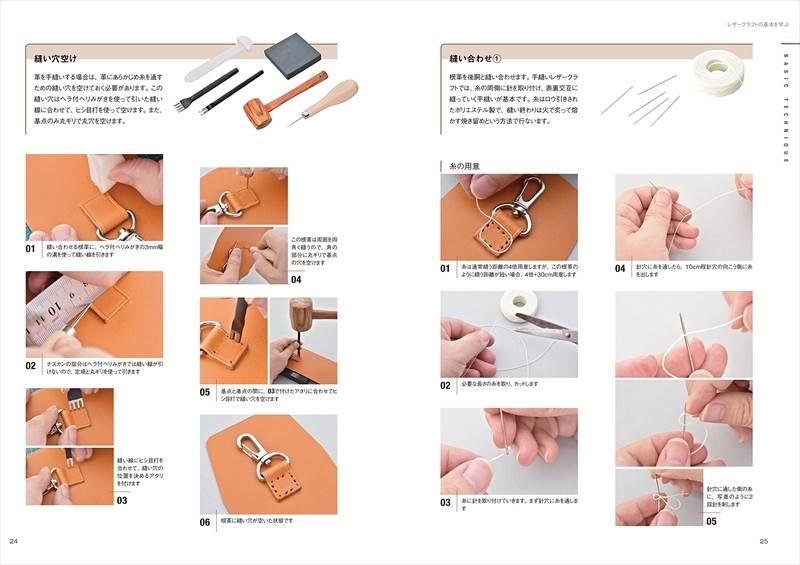 書籍/10,000円の工具キットで作るシンプル革小物2 はじめてでも作りやすい7アイテム