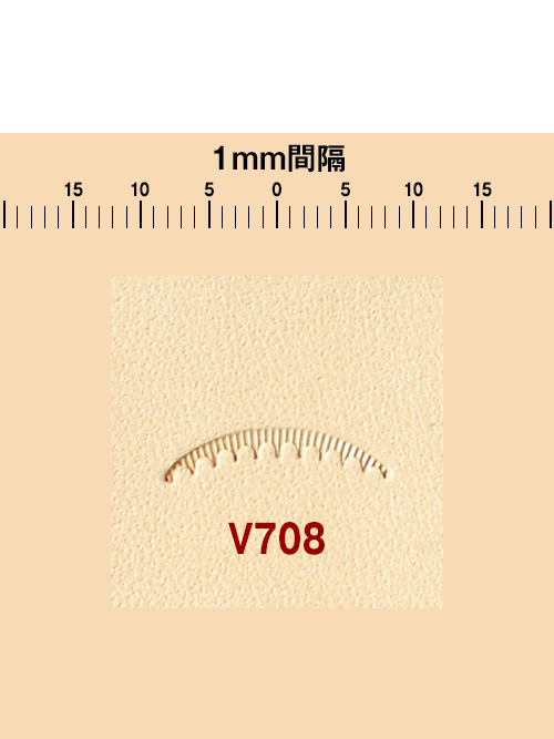 刻印/ヴェンナー/V708 [協進エル] [20%OFF]