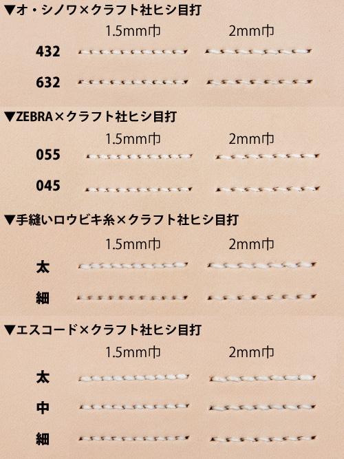 オ・シノワ432/ワックスリネン糸【10m・φ0.63mm】全44色 [クラフト社]