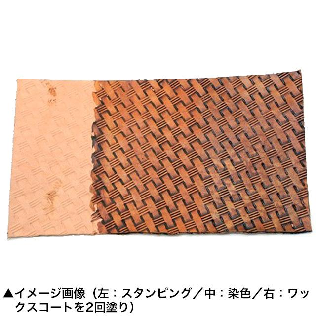 ワックスコート/小【100g】 [SEIWA]