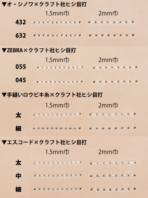 オ・シノワ632/ワックスリネン糸【10m・φ0.51mm】全44色 [クラフト社]