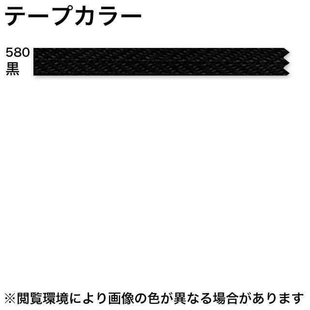 ファスナー止製品/エクセラ/5号/アンティークシルバー/黒 [YKK]