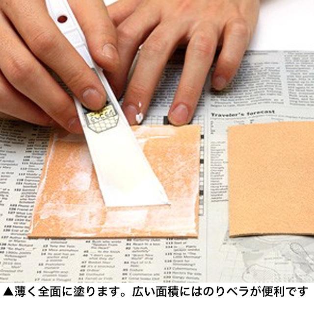 皮革用ボンドエース/小【100g】 [SEIWA]