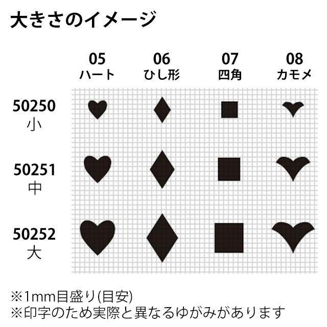 シェイプパンチ/中 [協進エル] [ポイント30倍]