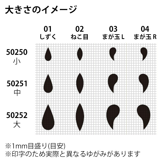 シェイプパンチ/大 [協進エル] [10%OFF]