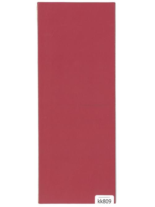 コードバン【8×21cm】顔料仕上げ/ルビーレッド/2.0mm/Bランク [10%OFF]