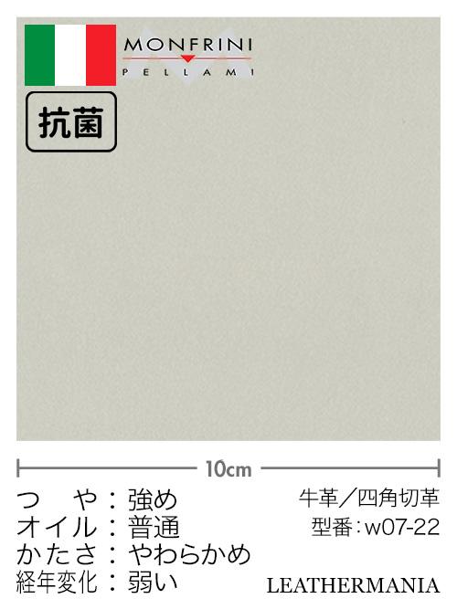 牛革【各サイズ】エリート/ライトグレー