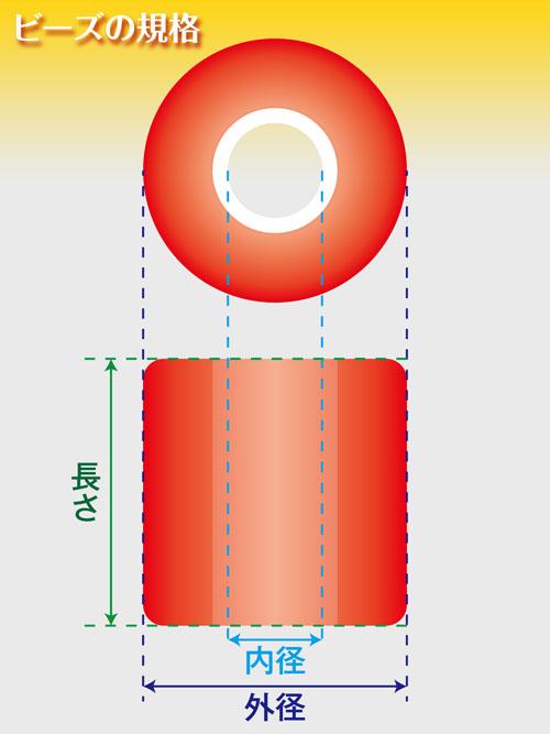 ボーンロングビーズ大/11mm [30%OFF]