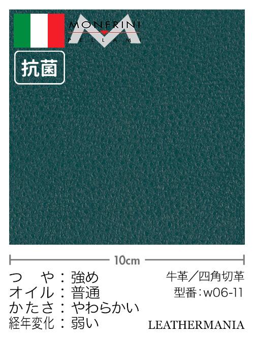 牛革【各サイズ】抗菌/ドラリーノ/インディゴブルー