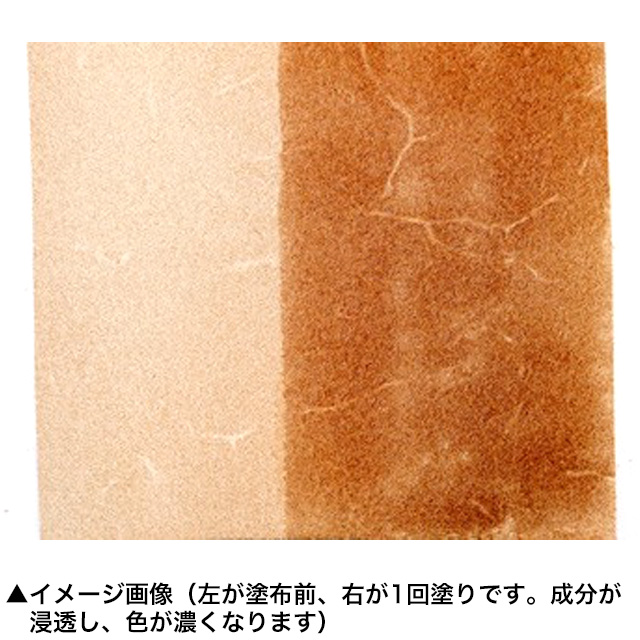 カタメール【250ml】 [SEIWA]