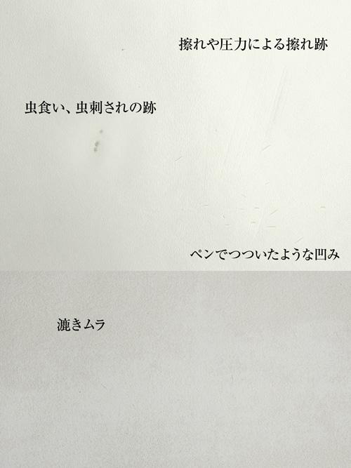 牛ヌメ革【30cm幅】姫路レザー/純白