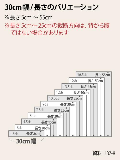 牛ヌメ革【30cm幅】防水/エコテックス・オイル/ライトブラウン [10%OFF]