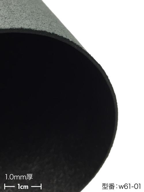 【各サイズ】馬ヌメ革/ホースフロント/ビンテージ/黒 [ポイント10倍]