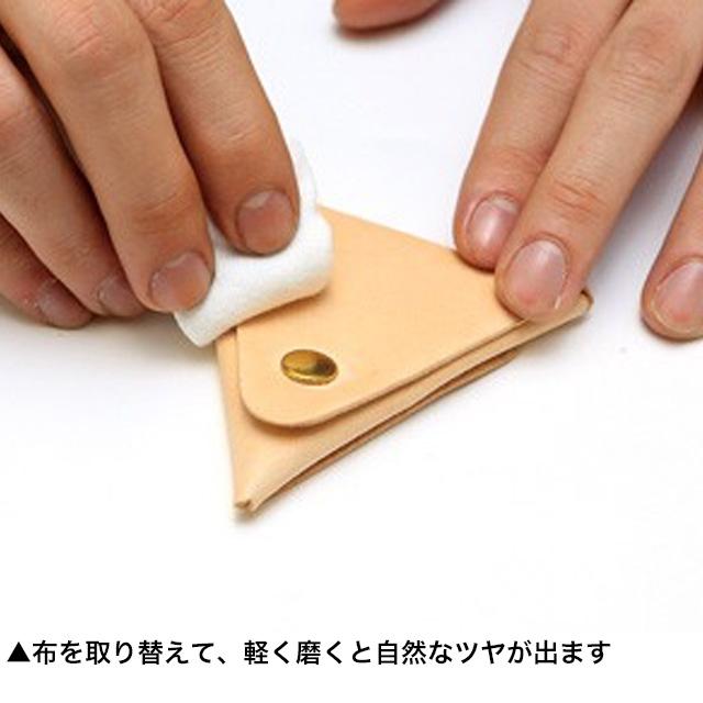 保革クリーム【90g】 [SEIWA]
