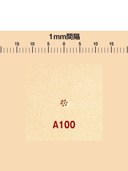 刻印/バックグラウンド/A100 [協進エル] [20%OFF]