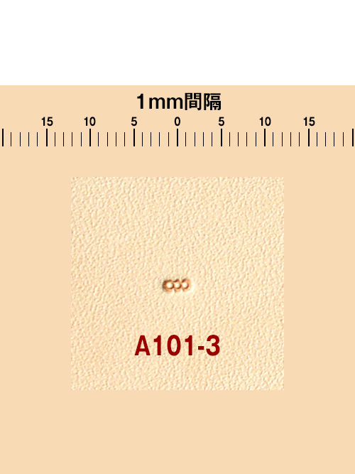 刻印/バックグラウンド/A101-3 [協進エル] [20%OFF]