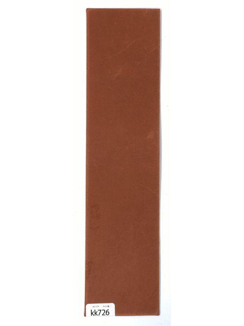 コードバン【5×21cm】ロー引き加工/ブラウン/1.3mm/Aランク [新喜皮革] [10%OFF]