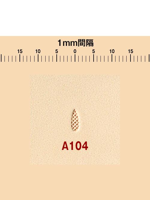刻印/バックグラウンド/A104(基本刻印) [協進エル] [10%OFF]