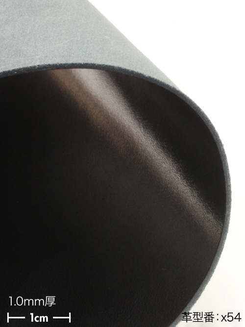 牛ヌメ革【30cm幅】栃木レザー/サドルグレージング/ブラック