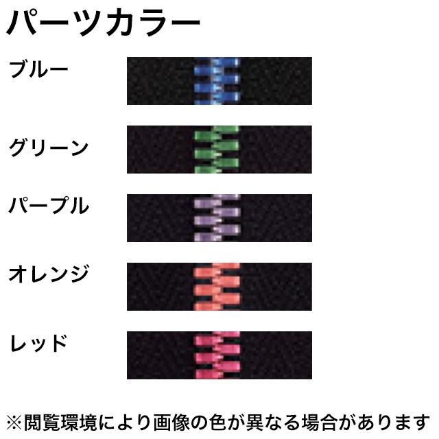 ファスナーパーツ/エクセラ系/スライダー/3号/DF2E/アルマイト【1個】 [YKK]