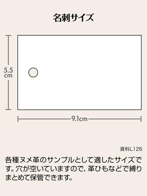 馬ヌメ革【各サイズ】ホースフロント/ビンテージ/青 [10%OFF]
