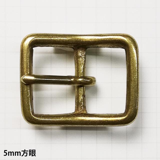 真鍮製バックル110【20mm】真鍮生地