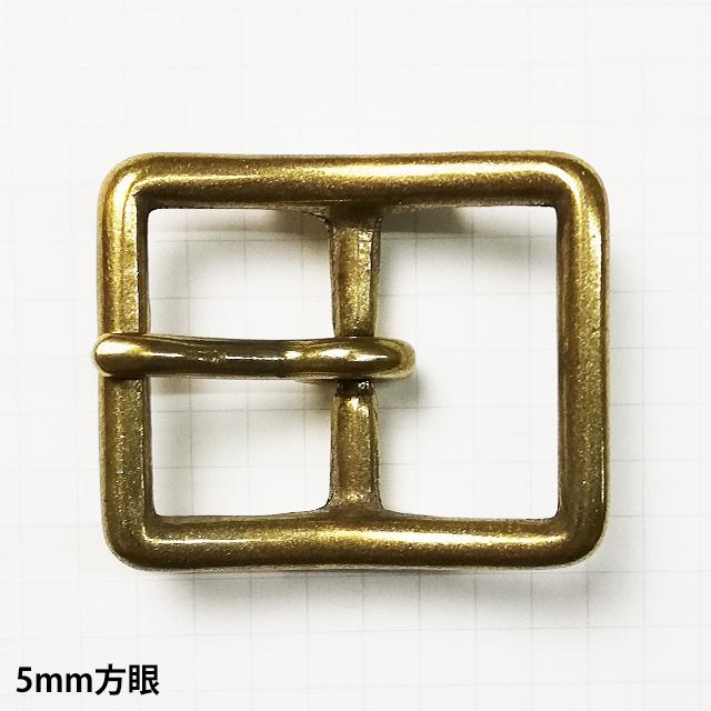 真鍮製バックル110【25mm】真鍮生地