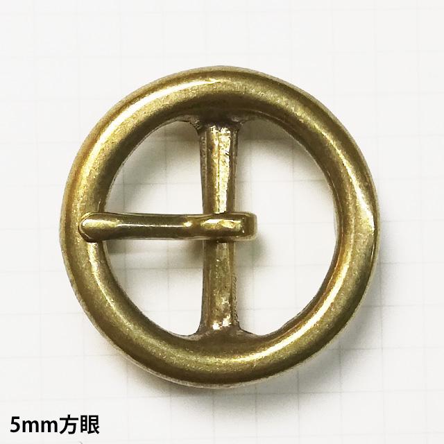 真鍮製バックル202【24mm】真鍮生地