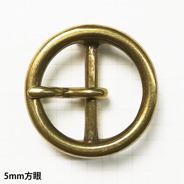 真鍮製バックル202【30mm】真鍮生地