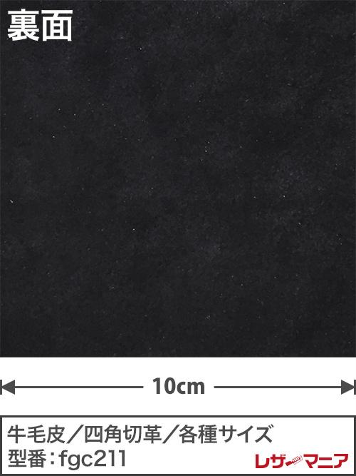 牛毛皮【各サイズ】1.5mm/スポットメタ/黒×金 [10%OFF]
