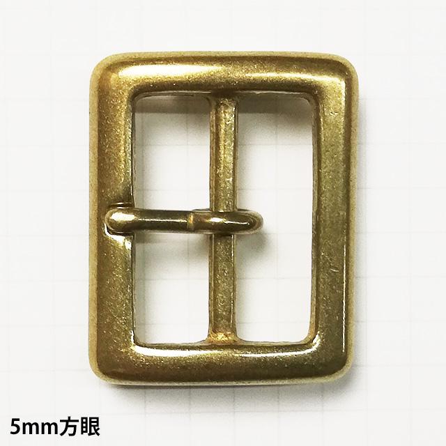 真鍮製バックル204【25mm】真鍮生地