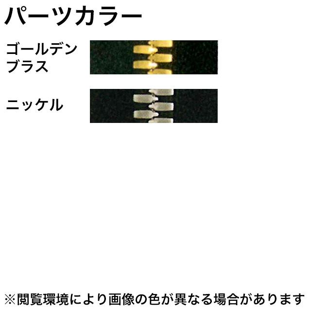 ファスナーパーツ/エクセラ系/スライダー/3号/DFCAB【1個】 [YKK]