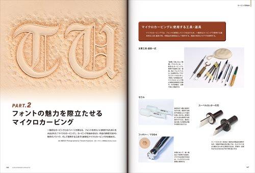書籍/レザークラフト Vol.13[特集]ランドセルの魅力に迫る [ポイント20倍]