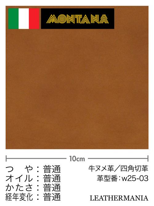 【各サイズ】牛ヌメ革/リオ/茶 [名刺とハガキが50%OFF]