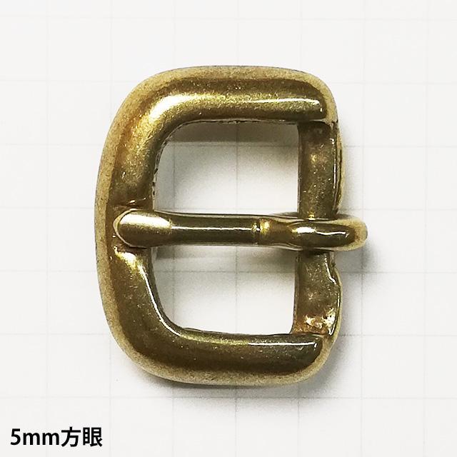 真鍮製バックル222【15mm】真鍮生地