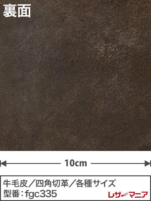 牛毛皮【各サイズ】1.5mm/チョコ [10%OFF]