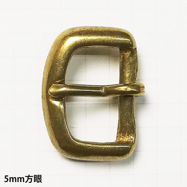 真鍮製バックル222【18mm】真鍮生地