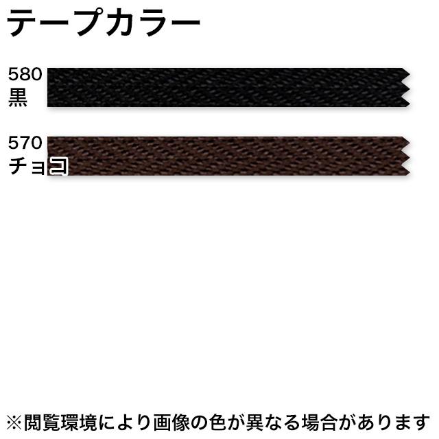 ファスナーチェーン(1m)/スタンダード/5号(幅広)/全10種 [YKK]