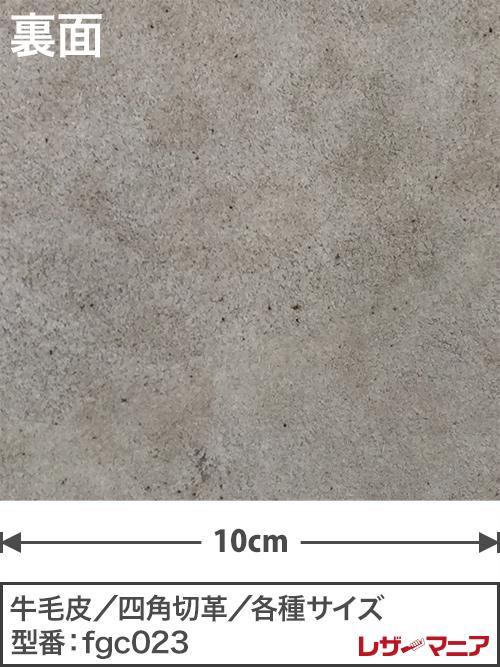 【各サイズ】牛毛皮/1.0mm/プリント(ヒョウ柄・大)/ベージュ(A) [ハガキが50%OFF]