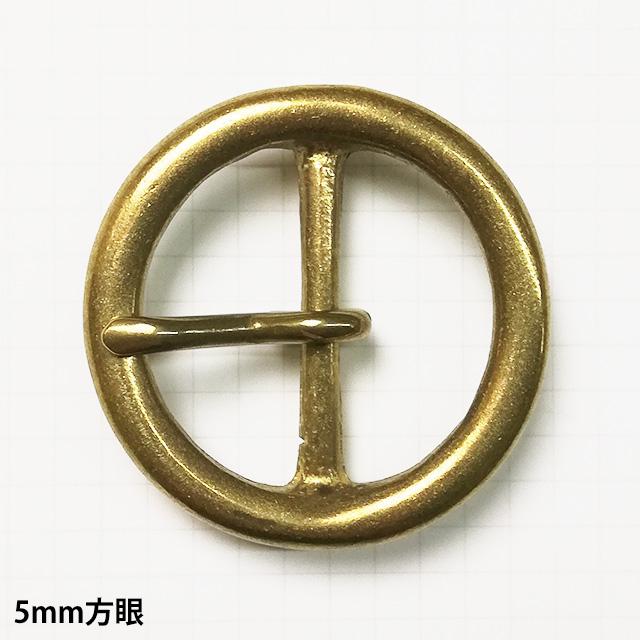 真鍮製バックル271【35mm】真鍮生地