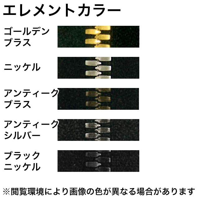 ファスナーチェーン(1m)/エクセラ/3号/全10種 [YKK]